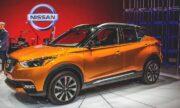 Nissan Kicks e-Power Resmi Dijual Di Indonesia