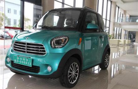 Pabrikan Mobil Listrik Today Sunshine Akan Bangun Pabrik Di Indonesia