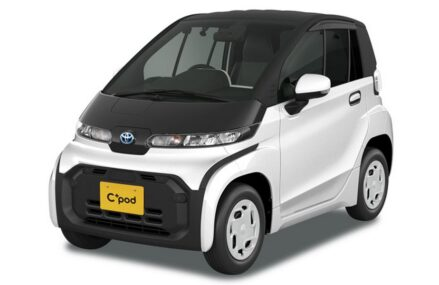 Toyota Meluncurkan Mobil Listrik Mungil Perkotaan